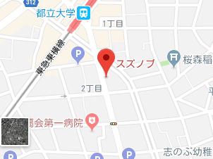 suzunobu