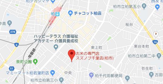 suzunobu2