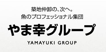 yamakou3